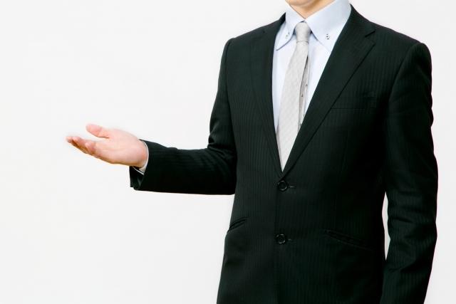 深谷でリフォームを検討中なら【株式会社サカタ】へ~見積りもお気軽にご依頼ください~